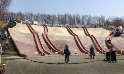 滝野すずらん丘陵公園|豊富な遊具・バーベキューも水遊びも全部できる!!