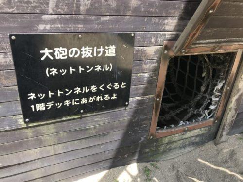田ノ浦公園5