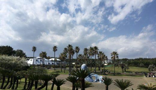 藤沢市「辻堂海浜公園」プールも遊具も交通公園もある!湘南の海沿い公園で遊ぼう!
