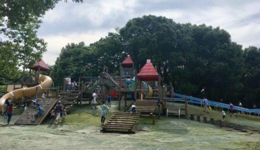 神奈川|平塚総合公園|ふれあい動物園♪ローラー滑り台(遊具)水遊びも出来るよ♪