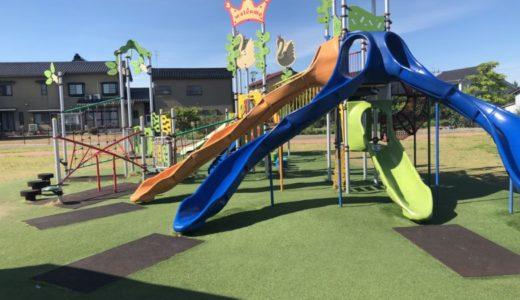 津幡町|あがた公園|ふわふわドームや滑り台付き複合遊具が人気!水遊びも出来ます!!