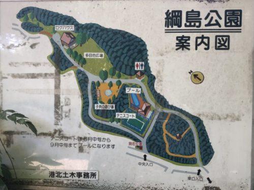綱島公園1