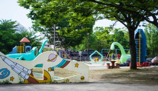 北九州市「桃園公園」でプラネタリウムを観よう!わんぱく広場で遊具遊び!!
