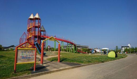 射水市「歌の森運動公園」なが~いローラー滑り台など遊具が豊富♪立体すごろくも楽しもう!