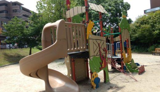 福岡市【野間大池公園】遊具情報|桜スポット|駐車場・駐輪場情報