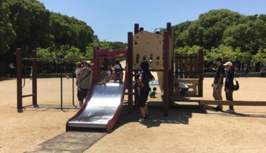 大阪|長居公園はイベントいっぱい|遊具も豊富|プール・水遊びも大人気!!