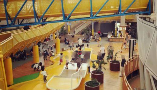 長久手市|愛知県児童総合センターは雨の日もOK!遊具もいっぱい♪水遊びも出来ちゃう!