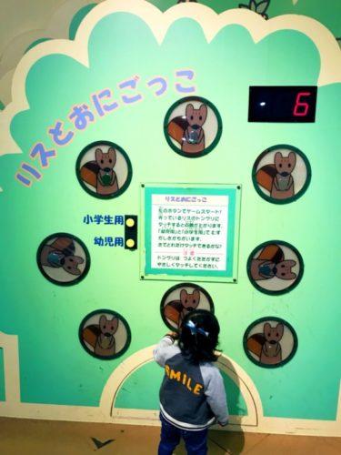 豊田地域文化広場10