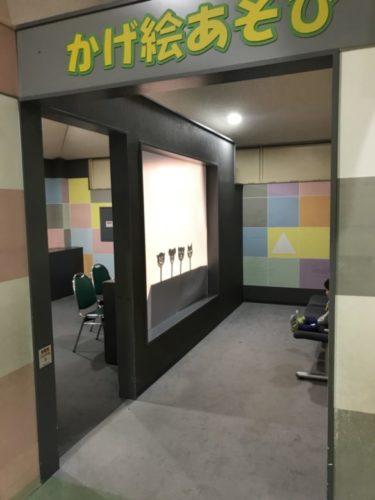 豊田地域文化広場11