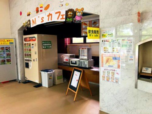 豊田地域文化広場14