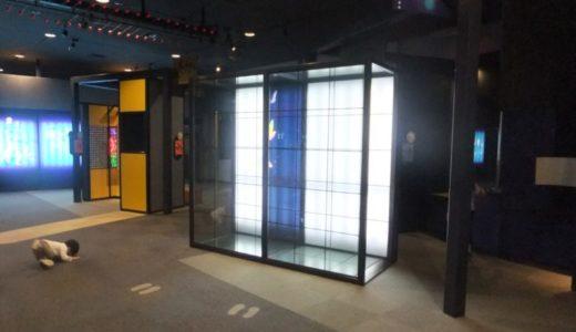 木津川市「きっづ光科学館ふぉとん」無料でプラネタリウム!雨の日にもおすすめ。楽しく化学を学ぼう!!