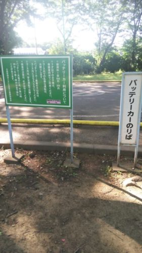 大崎公園29