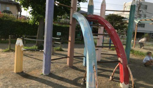 市川|南行徳公園|ローラー滑り台にアスレチック遊具♪水遊び・プールも最高♪
