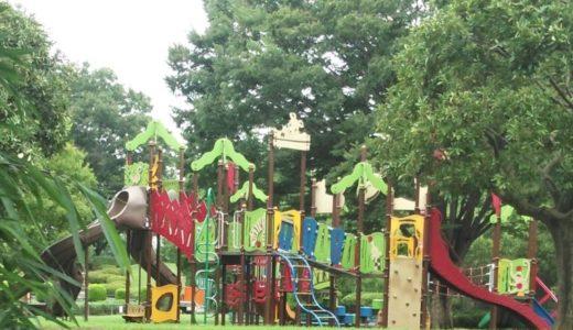 さいたま市緑区「大崎公園」ジャブジャブ池・釣り池・滑り台付き複合遊具が楽しい公園♪
