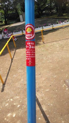 大崎公園4