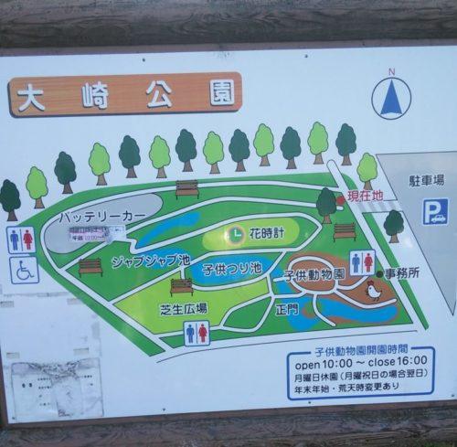 大崎公園1
