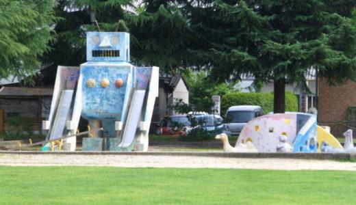 天理市|田井庄池公園はロボット滑り台・SL展示・イルミネーションに要注目!!