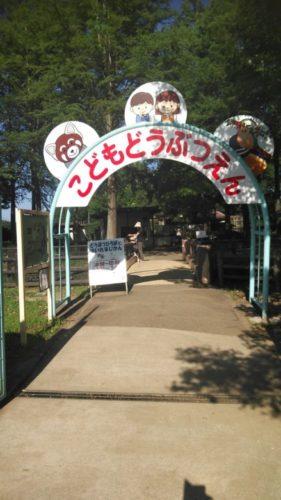 大崎公園43