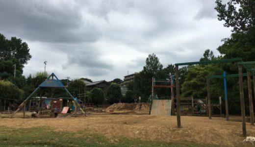 川崎市高津区「子ども夢パーク」の泥遊びは評判通り♪シャワー有り!雨の日OKの施設あり