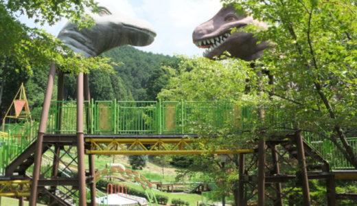 宇陀市「平成榛原子供のもり公園」アスレチック遊具にキャンプに水遊び!恐竜がお出迎え♪