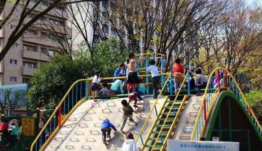 神奈川県小田原市・中井町の公園3選|ローラー滑り台など人気の遊具が楽しい♪