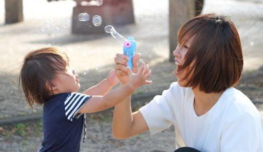海老名市・綾瀬市・大和市の公園6選|バーベキューや複合遊具で楽しめる公園がいっぱい♪