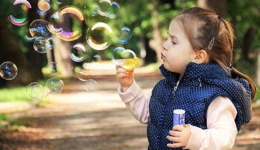 湘南(二宮町・秦野市)の遊具に水遊びと子供が楽しい公園3選