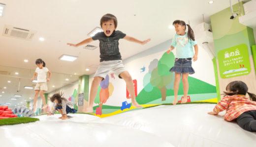 横浜市港北区・都築区・緑区の室内遊びができるショッピングモール等の商業施設10選