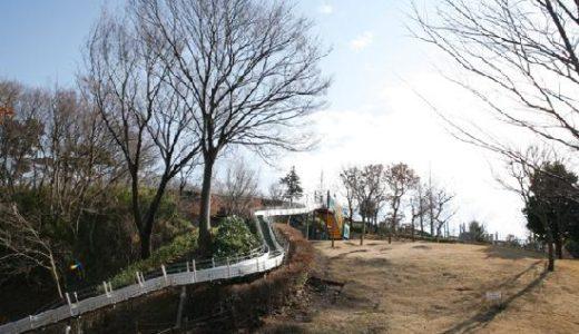 厚木市の子供が遊べるロング・ローラーすべり台がある公園7選