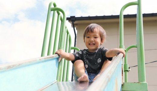 久留米市・大川市・うきは市のロング・ローラーすべり台がある公園3選