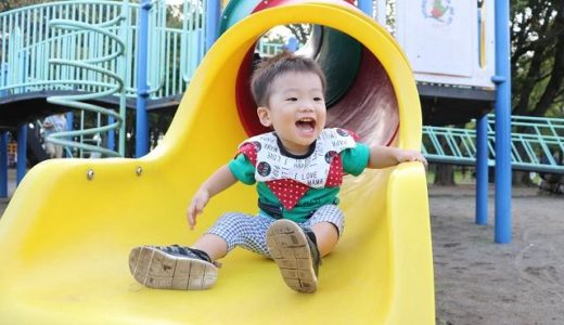 福岡市の子供が遊べるロング・ローラーすべり台がある公園7選